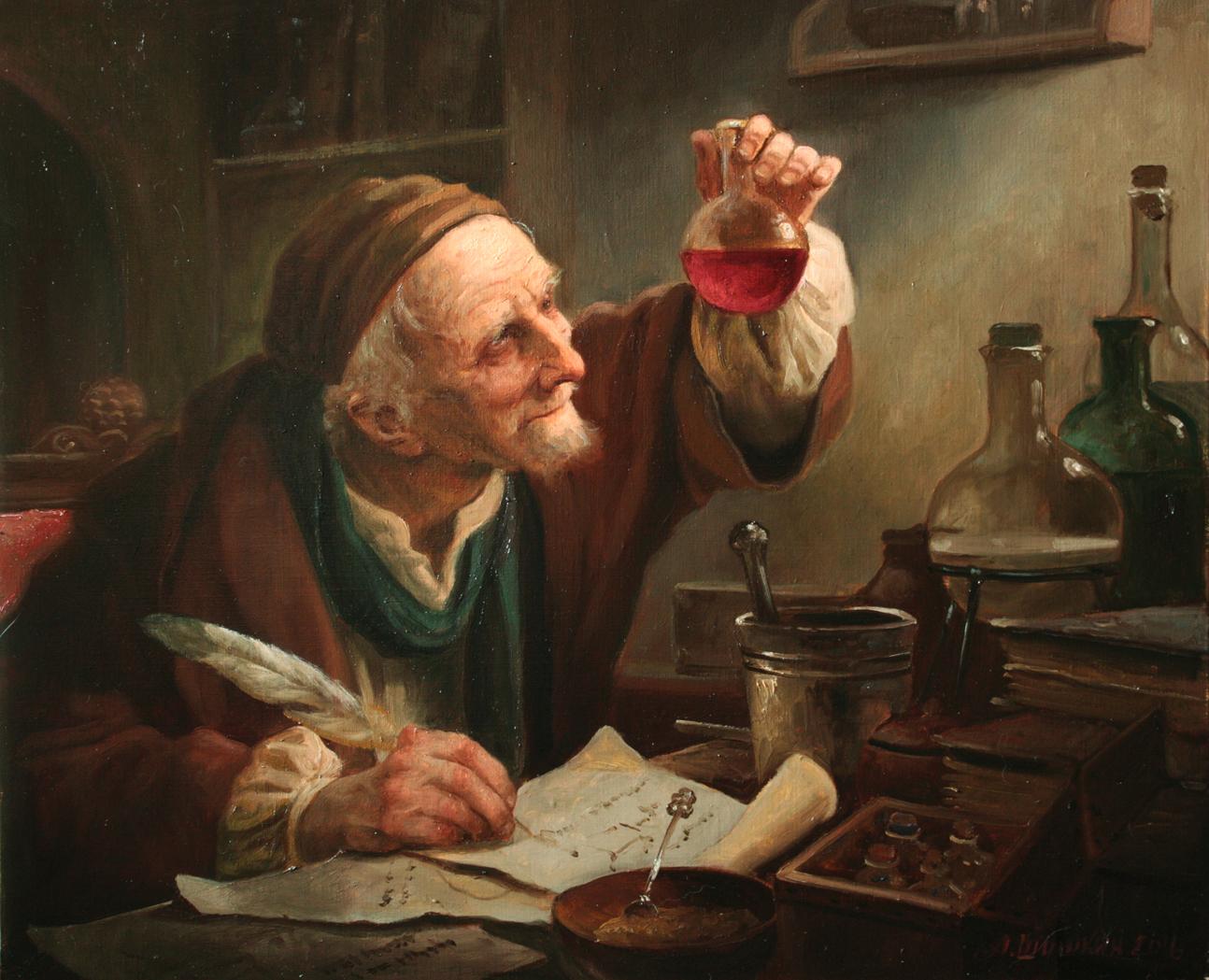 какого наука в картинах художников айна гетагазова
